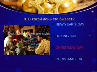 8. В какой день это бывает? NEW YEAR'S DAY BOXING DAY CHRISTMAS DAY CHRISTMAS