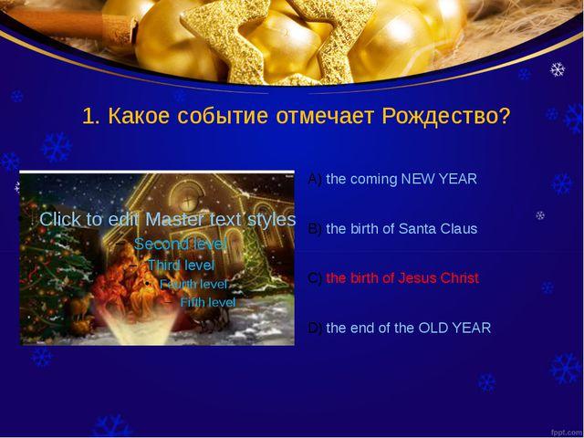 1. Какое событие отмечает Рождество? the coming NEW YEAR the birth of Santa C...