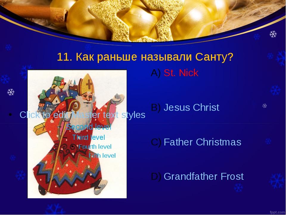 11. Как раньше называли Санту? St. Nick Jesus Christ Father Christmas Grandfa...