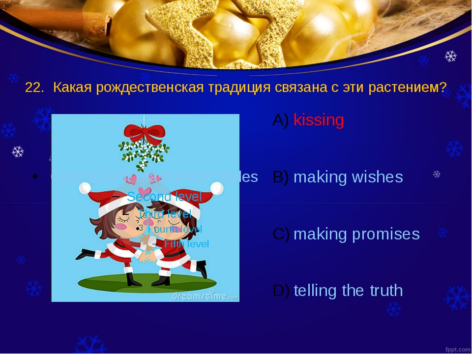 22. Какая рождественская традиция связана с эти растением? kissing making wis...