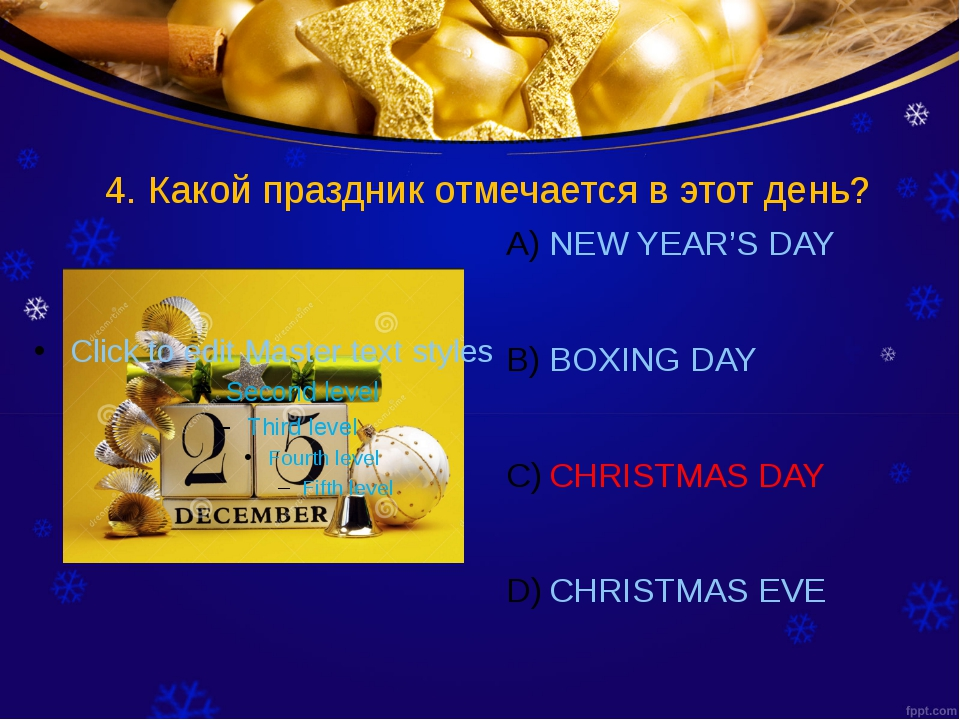 4. Какой праздник отмечается в этот день? NEW YEAR'S DAY BOXING DAY CHRISTMAS...