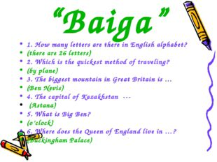 """Baiga"" 1. How many letters are there in English alphabet? (there are 26 lett"