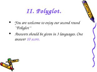 II. Polyglot. You are welcome to enjoy our second round ''Poliglot'' Answers