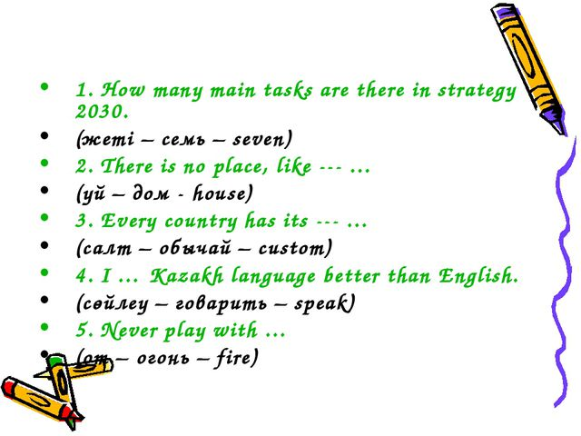 1. How many main tasks are there in strategy 2030. (жеті – семь – seven) 2. T...