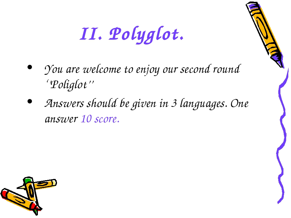 II. Polyglot. You are welcome to enjoy our second round ''Poliglot'' Answers...