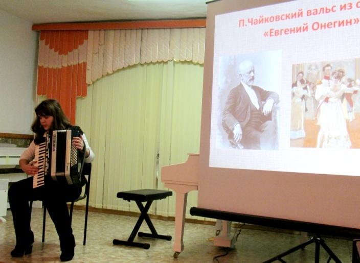 C:\Documents and Settings\Администратор\Рабочий стол\Фото с концерта Чайковского\DCIM\102___06\IMG_0204.JPG