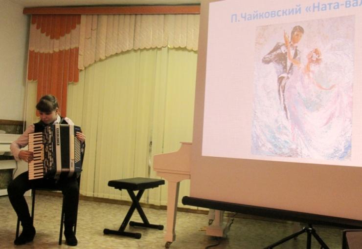 C:\Documents and Settings\Администратор\Рабочий стол\Фото с концерта Чайковского\DCIM\102___06\IMG_0202.JPG