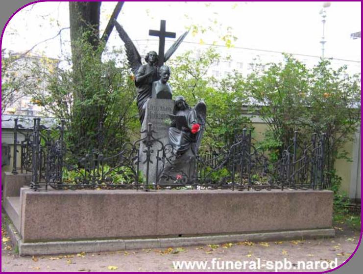 могила Чайковского.jpg
