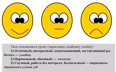 http://festival.1september.ru/articles/619398/img4.jpg