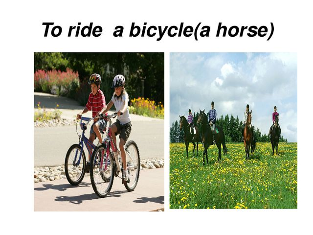 To ride a bicycle(a horse)