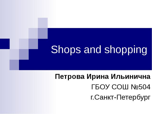 Shops and shopping Петрова Ирина Ильинична ГБОУ СОШ №504 г.Санкт-Петербург