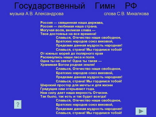 hello_html_56738d70.jpg