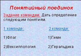 hello_html_f92137f.jpg
