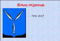 hello_html_m2cb5ea7f.jpg
