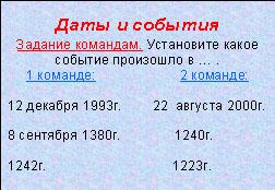 hello_html_m7cf9f22d.jpg