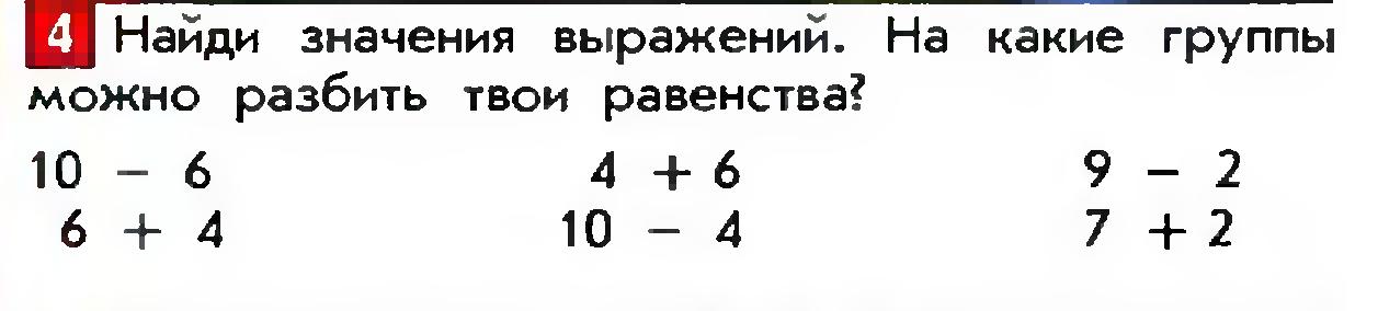 hello_html_55bf2711.png