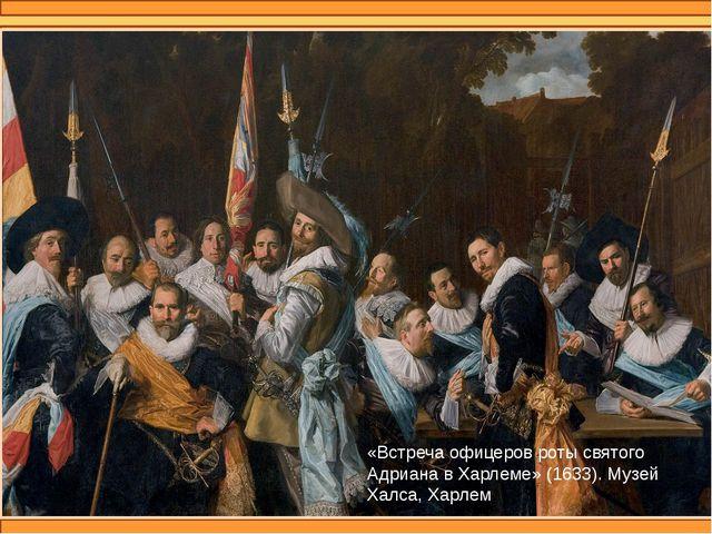 «Регентши приюта для престарелых» (1641). Музей Халса, Харлем «Регенты госпит...