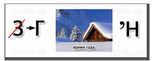 C:\Documents and Settings\User\Рабочий стол\гимн.png