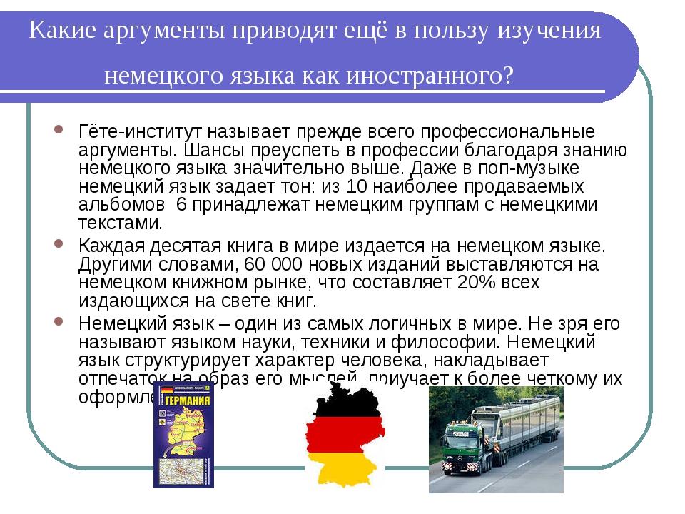 Главная  Kulkov Kolotilov amp Partners