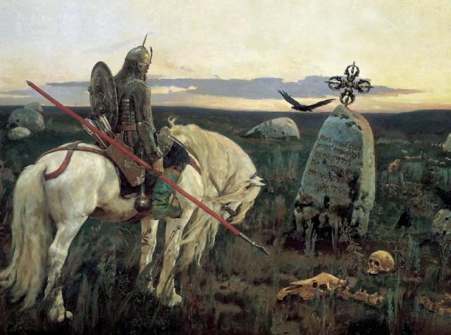 Опубликовано Фефёлкин (RU-KR) Данил Сергеевич в rad_zveta1
