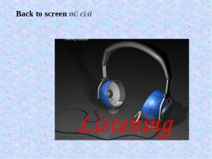 Back to screen тәсілі Listening