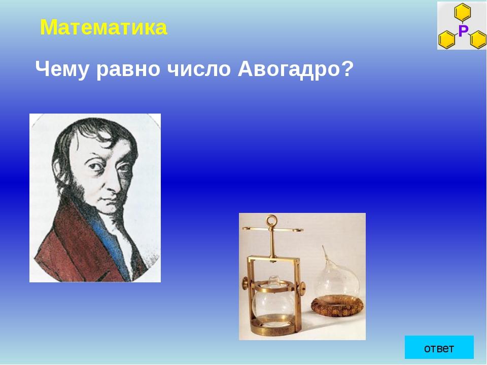 ответ Вопрос на засыпку У Виталия пониженная кислотность желудка. Врач пореко...