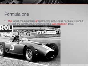 Formula one The World championship of sports cars in the class Formula 1 star
