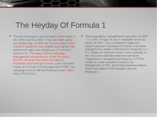 The Heyday Of Formula 1 The era of prosperity and prosperity itself came in