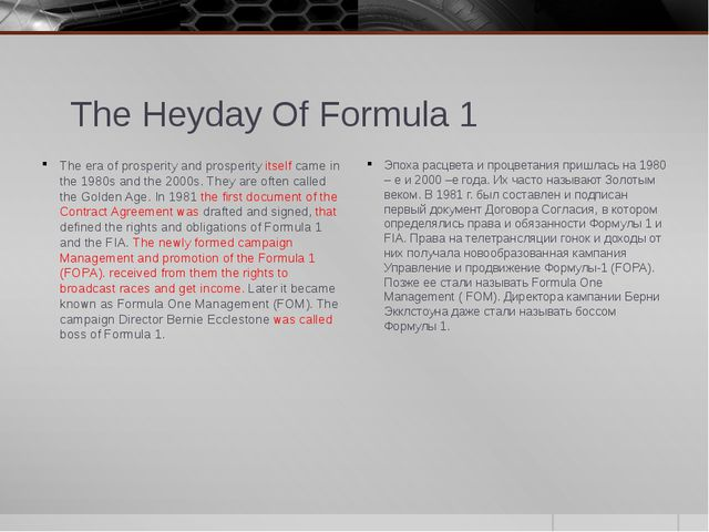 The Heyday Of Formula 1 The era of prosperity and prosperity itself came in...