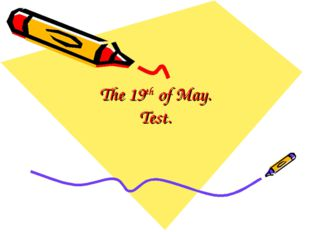 The 19th of May. Test.