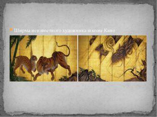 Ширма неизвестного художника школы Кано