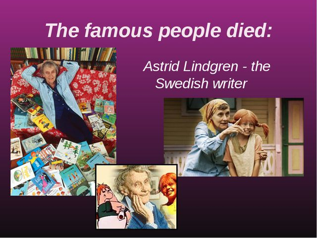 The famous people died: Astrid Lindgren - the Swedish writer