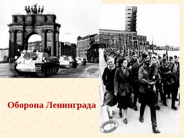 Танки идут на фронт. Оборона Ленинграда