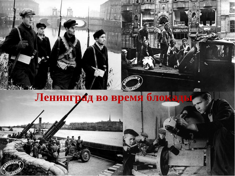 Рабочие патрули охраняют город. Ленинград во время блокады