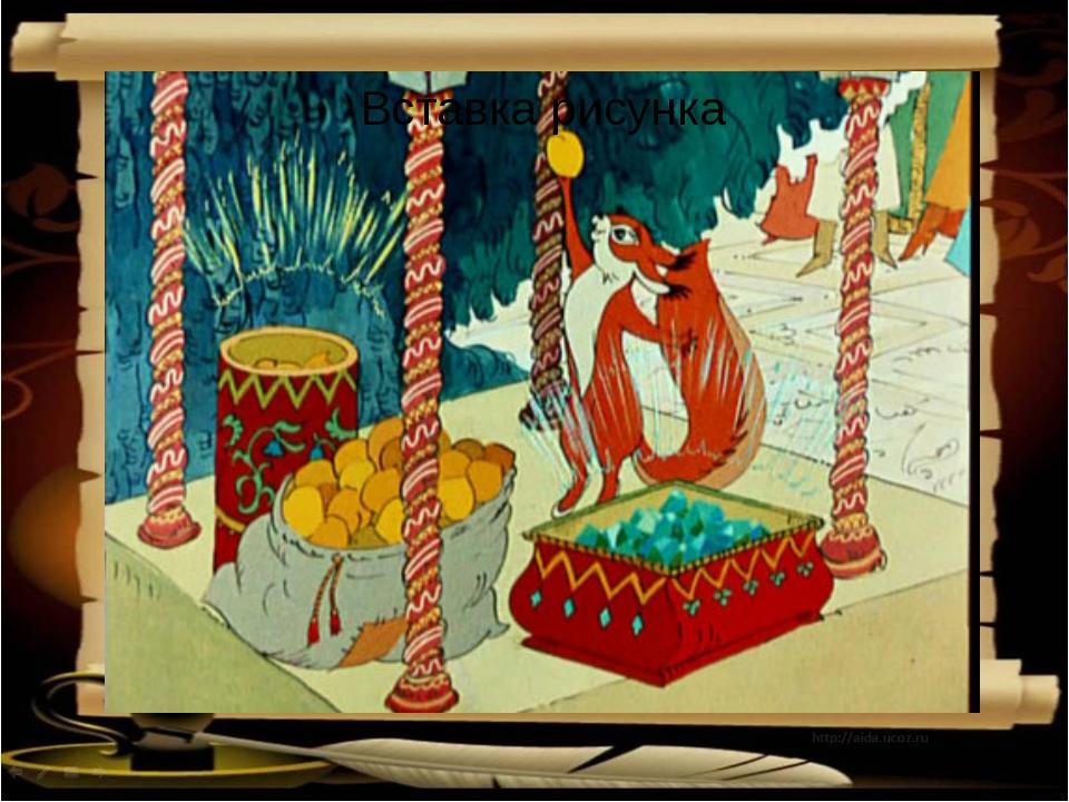 Картинки сказки пушкина белка