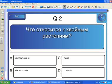 hello_html_m743a403e.png