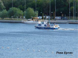 Водный транспорт Озера Речные порты Реки Речной Ертис Сырдария Жайык Иле Есил