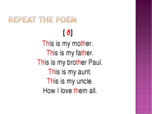[ ð] This is my mother. This is my father. This is my brother Paul. This is m
