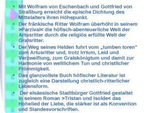 Mit Wolfram von Eschenbach und Gottfried von Straßburg erreicht die epische D