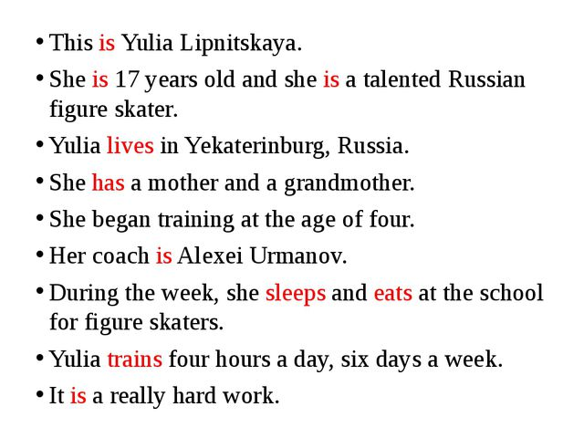 This is Yulia Lipnitskaya. She is 17 years old and she is a talented Russian...