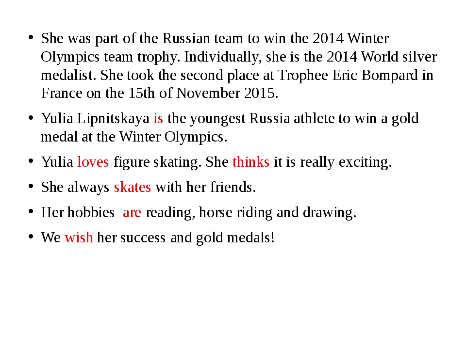 She was part of the Russian team to win the 2014 Winter Olympics team trophy....
