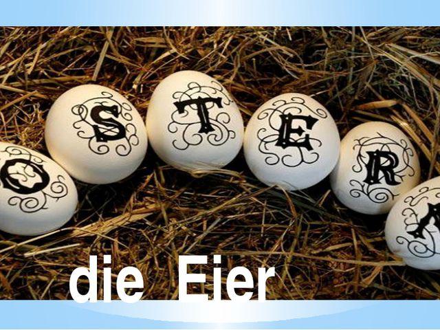 die Eier