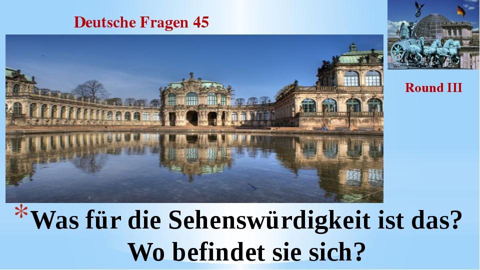 Was für die Sehenswürdigkeit ist das? Wo befindet sie sich? Deutsche Fragen 4...