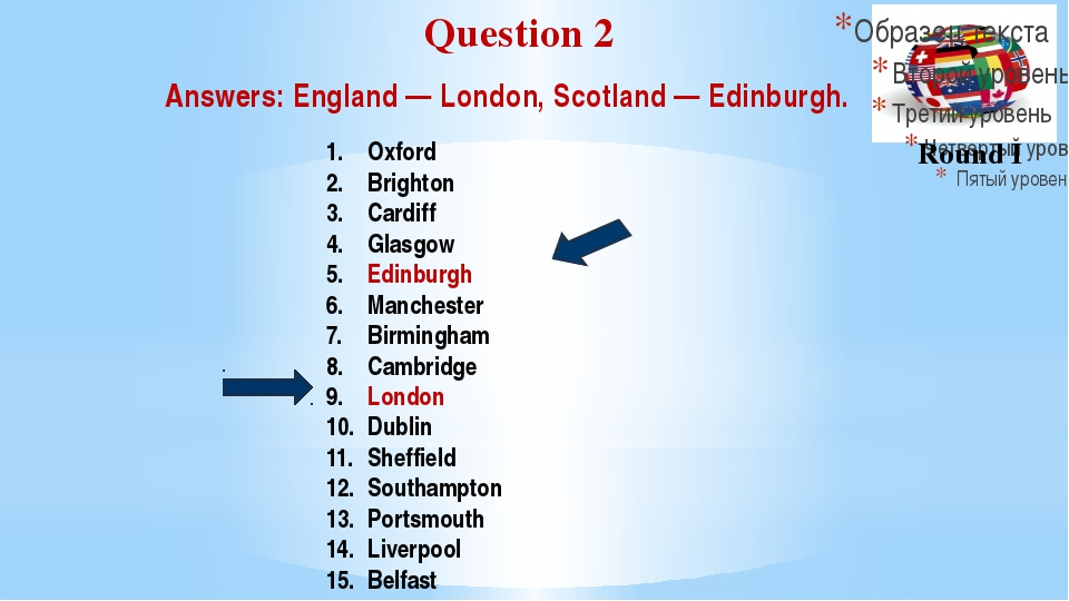Answers: England — London, Scotland — Edinburgh. Question 2 Round I Oxford Br...