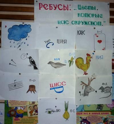 http://poshatovoshkola.ucoz.ru/_si/1/s74772028.jpg
