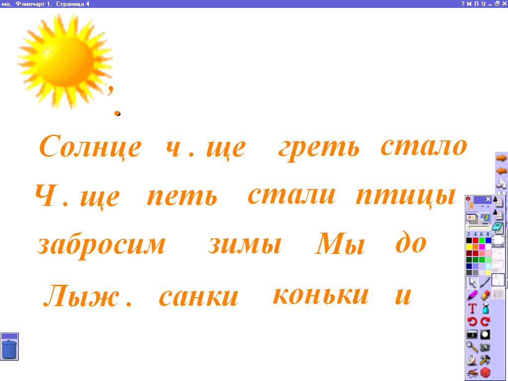 hello_html_m3c9b294e.png