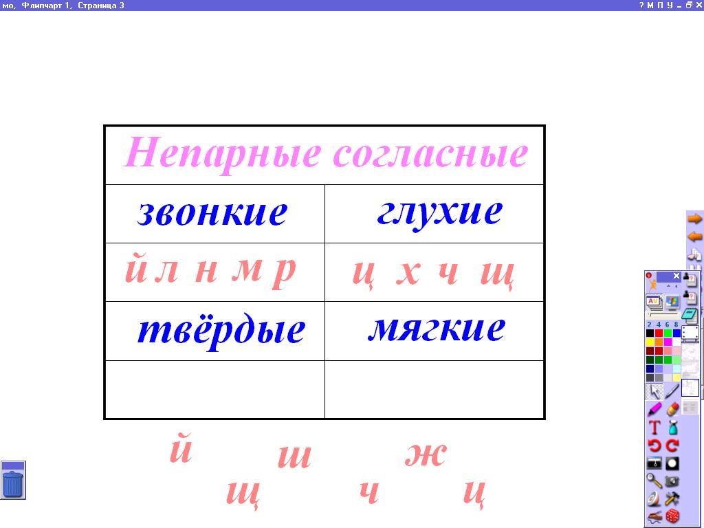 hello_html_m3e481ca1.png