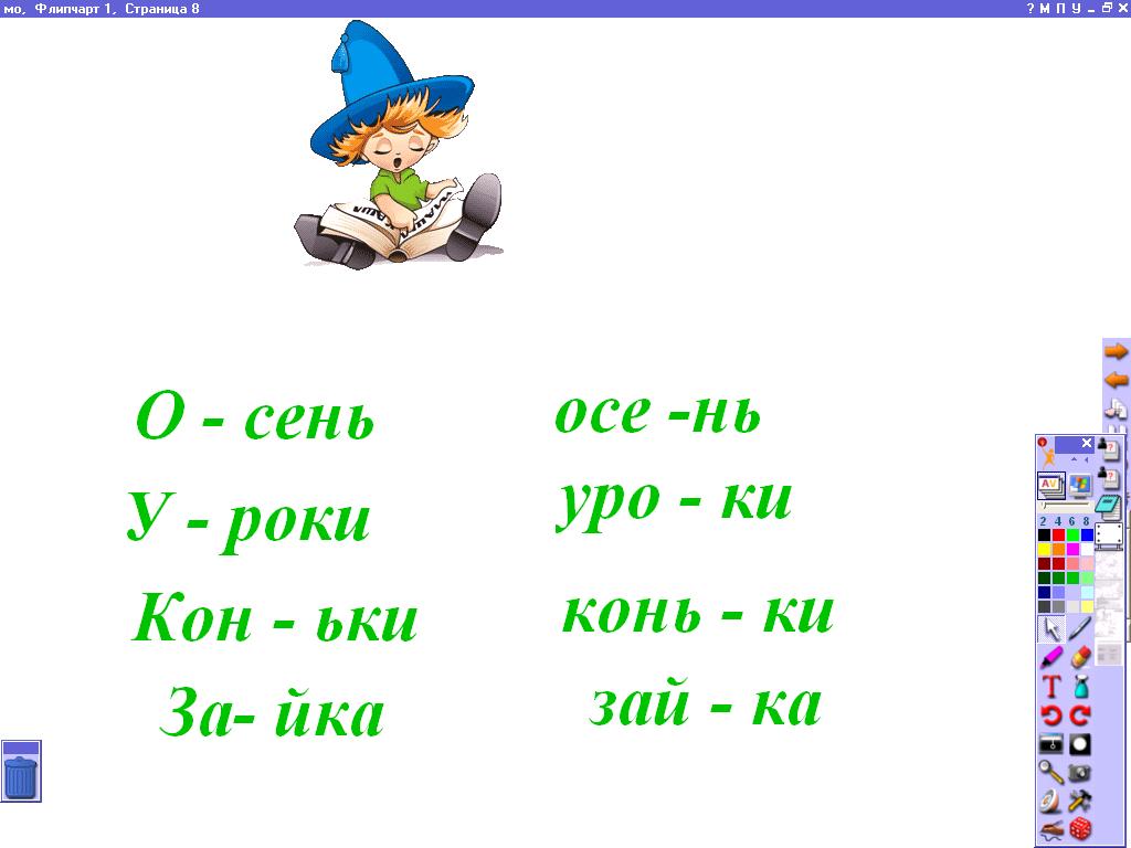 hello_html_m3edcf8f9.png