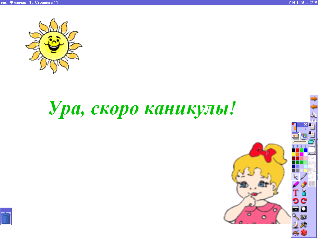 hello_html_m5183c0a0.png