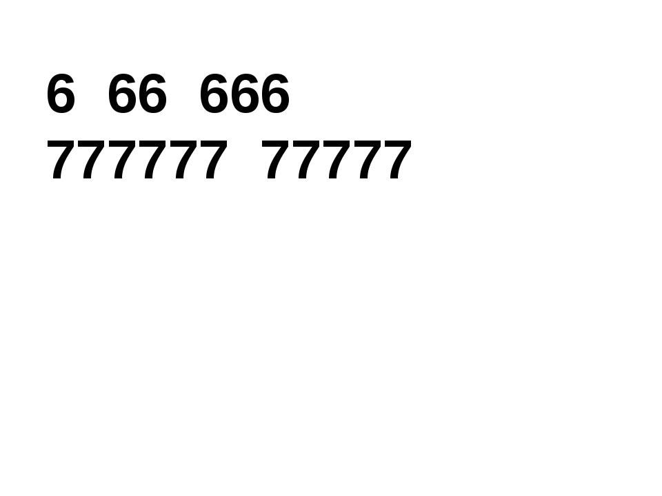 6 66 666 777777 77777